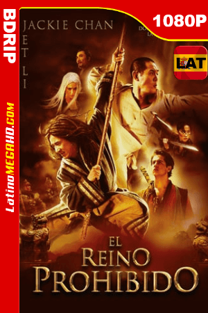 El Reino Prohibido (2008) Latino HD BDRIP 1080p ()