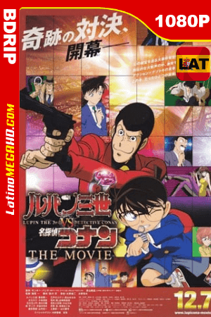 Lupin III vs. Detective Conan: La película (2013) Latino HD BDRip 1080p ()