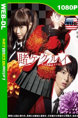 Kakegurui Live Action (2019) Temporada 2 Sub. Español HD WEB-DL 1080P ()