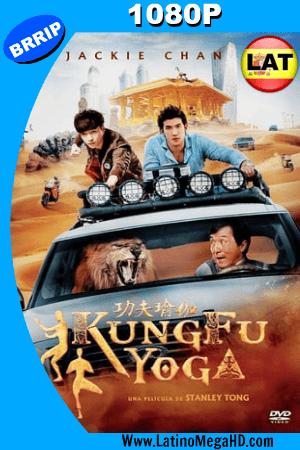 Kung Fu Yoga (2017) Latino HD 1080P ()