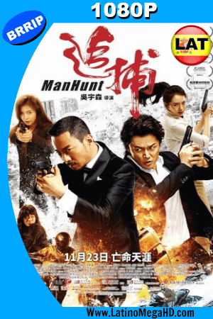 Manhunt: Zhui Bu (2017) Latino HD 1080P ()