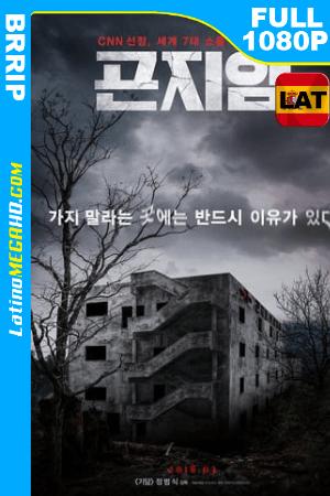 Gonjiam: Hospital Maldito (2018) Latino FULL HD 1080P ()