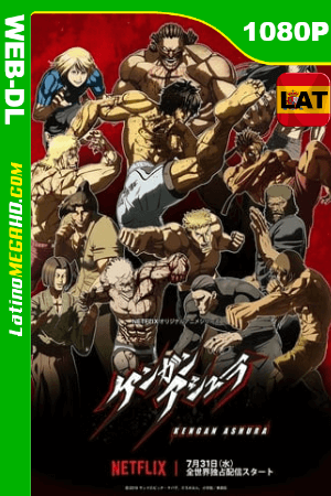 Kengan Ashura (2019) Temporada 2 Latino HD WEB-DL 1080P - 2019